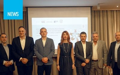 HeleCloud took part in discussion about creating competitive economy in Varna region by ICT and outsourcing