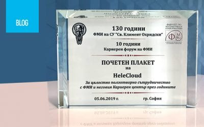 Sofia University awards HeleCloud for their successful cooperation