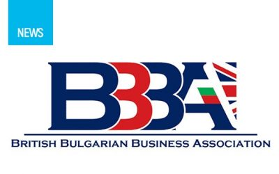 HeleCloud is Now a Member of the British Bulgarian Business Association
